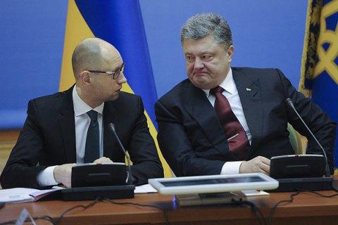 Порошенко наградил Яценюка, Климкина и Елисеева орденами за вклад в получение безвиза