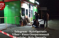 В Киеве ночью взорвали банкомат (обновлено)
