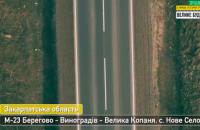 """Укравтодор відремонтує дорогу від Берегового до угорського кордону в рамках """"Великого будівництва"""""""