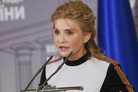Тимошенко обратилась в ЦИК по поводу проведения собрания инициативной группы всеукраинского референдума в Zoom