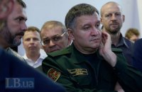 Аваков: группа Заверухи не имеет отношения к убийствам Бузины и Калашникова