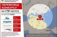 На Чонгаре смонтировали вышку для вещания на Крым