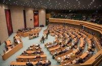 Нижняя палата парламента Нидерландов одобрила проект ратификации СА Украина-ЕС