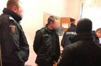 Внутренняя безопасность Нацполиции разоблачила банду полицейских и воров на киевском ж/д вокзале