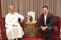 Офіс президента пообіцяв, що Зеленський відобразить поїздку в Оман у своїй декларації