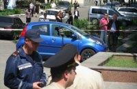 В Днепропетровске дежурят МЧСники в гражданской одежде
