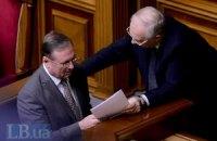 Рада выделила почти два миллиона гривен на печать стенограмм