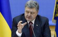 Порошенко назвал условия проведения выборов на Донбассе