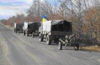 У Мінську домовилися про розведення військ у Петровському і Золотому (оновлено)