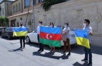 Під посольством України в Баку відбулася подячна акція