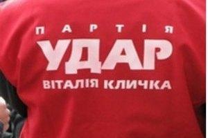 """""""УДАР"""" начал судиться с Партией регионов"""
