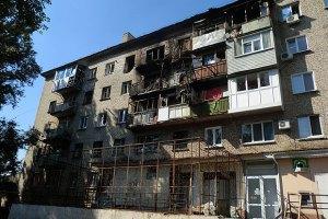 У Луганській області поранено двох мирних жителів