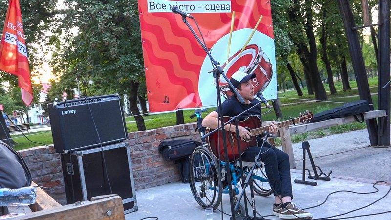 День Музики в Покровську