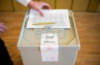 Партия Меркель скатилась на третье место на выборах в Тюрингии