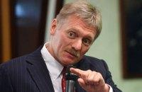 Прессекретар Путіна назвав Україну недружньою