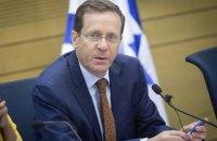 Новим президентом Ізраїлю обрали Іцхака Герцога