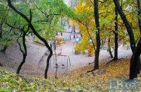 Активисты инициировали возвращение Обсерваторной горки киевлянам
