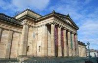 Открылась Национальная галерея Шотландии