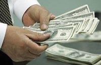 Росія залишилася лідером за обсягами грошових переказів в Україну в 2015, - НБУ
