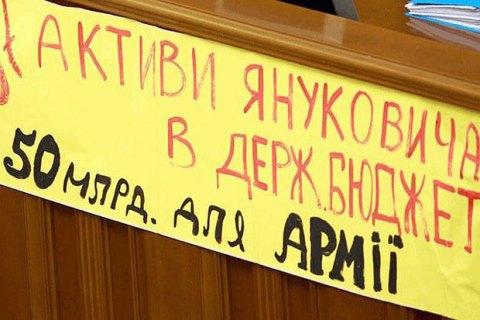 Кабмін вніс у Раду новий законопроект про спецконфіскацію, порушивши регламент