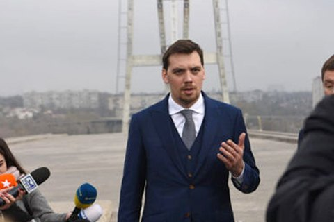 """В """"Слуге народа"""" считают обнародование записей провокацией группы Коломойского против Гончарука"""