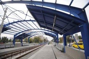 В Киеве открыли новую станцию скоростного трамвая