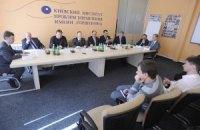 Эксперты обсудят отношения Украины и России после подписания Украиной соглашения о ЗСТ с ЕС