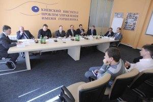 Эксперты обсудят будущее украинской газотранспортной системы