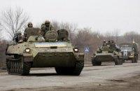 Украина переходит к третьему этапу отвода вооружения