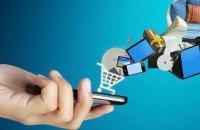 Объем украинского рынка медийной интернет-рекламы превысил 5,2 млрд грн – исследование