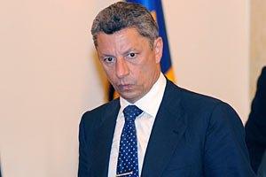 Бойко обсудит с еврокомиссаром поставки газа из Европы в Украину