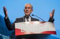 Президент Австрії відправив уряд у відставку