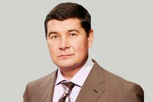 Онищенко Александр Романович