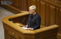 Гонтарева назвала прізвища найбільших боржників НБУ