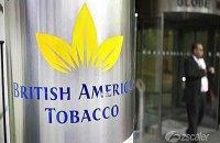 British American Tobacco переносит центральный офис в Восточной Европе из Украины в Румынию