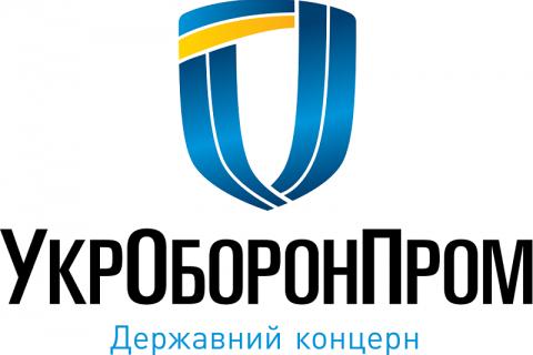 """Кабмин согласовал приватизацию 18 предприятий """"Укроборонпрома"""", а одно передал Минобороны"""