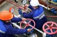 Украина больше не крупнейший потребитель российского газа