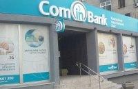 Киевский ComInBank сменил владельца