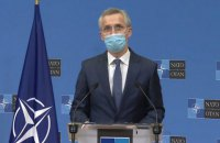 Столтенберг позвонил Зеленскому для выражения обеспокоенности из-за России (обновлено)