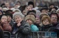На Майдане в очередной раз состоится Народное вече