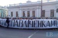 Від Верховної Ради вимагають узятися за справи політв'язнів