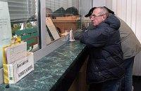 """Кассир """"Ощадбанка"""" присвоила более 1 млн гривен вкладчиков"""