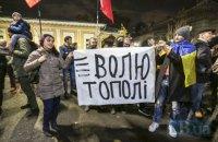 У посольства Польши в Киеве устроили акцию в поддержку задержанного Мазура