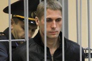 Приговоренный к казни за теракт в Минске подал надзорную жалобу