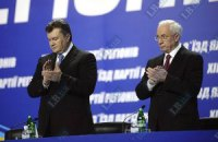 Инструкция для власти, или как Януковичам стать Виндзорами