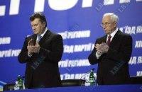 Інструкція для влади, або Як Януковичам стати Віндзорами