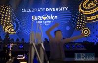 Национальная телерадиокомпания назвала даты украинского отбора на Евровидение-2019