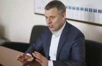 """""""Нафтогаз"""" готовий продовжити транзитний контракт з """"Газпромом"""" на 10 років"""