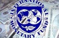 Украина платит зарплаты и пенсии деньгами МВФ