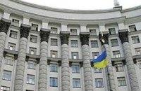 Кабмин отменил украинский язык для аспирантов и кандидатов наук